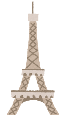 Eiffel_tower.png